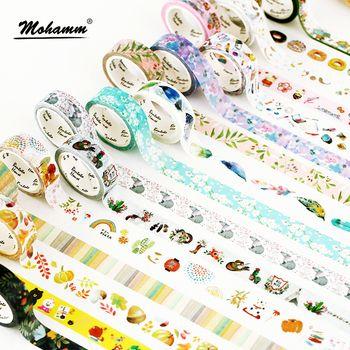 15mm X 7 m Mignon Lotkawaii Fleur alimentaire animaux Décoratif Washi Bande DIY Scrapbooking Masquage Bande Fournitures de Bureau de L'école