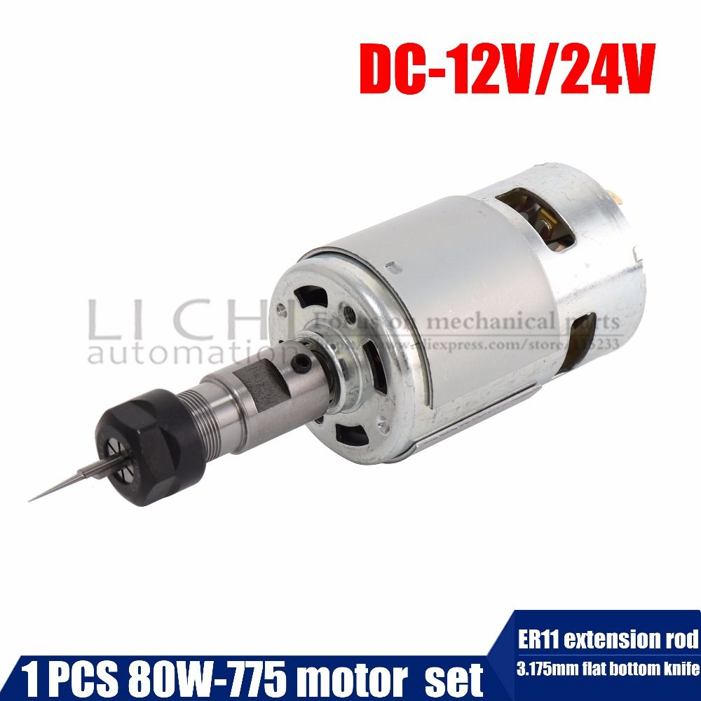 80w 775 Spindle Motor Ball Bearings High Power Motors with Spindle ER11 extension rod +3.175mm flat bottom knife