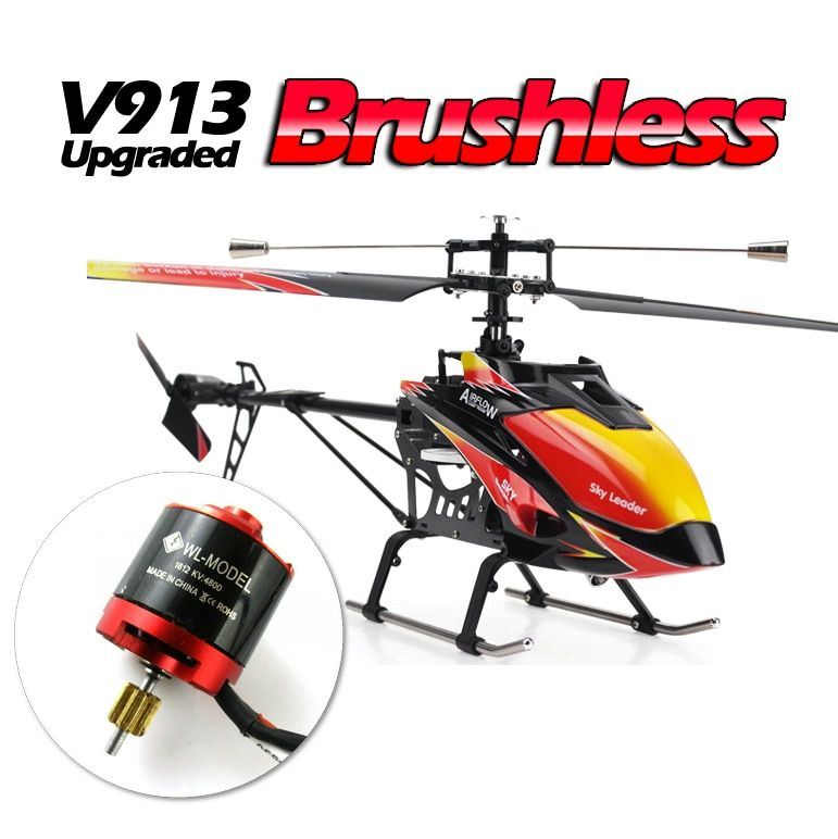 Brushless Motor WL Toys V913 Uppgrade Version Sky Dancer 4 Channels RC Helicopter 2.4GHZ Built-in Gyro