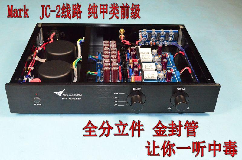 YS-Audio nachahmung JC-2 Hight ebene vorverstärker klasse A JC2 pre-amp doppel transformatoren besten elektronische komponenten