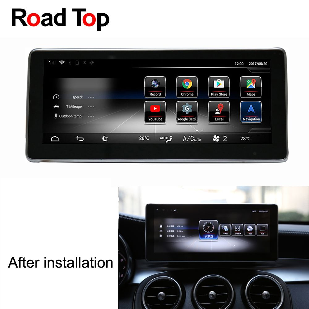 Android 7.1 Car Radio GPS Navigation WiFi Bluetooth Head Unit Screen for Mercedes Benz C180 C200 C220 C30 C350 C400 C450 C63 AMG