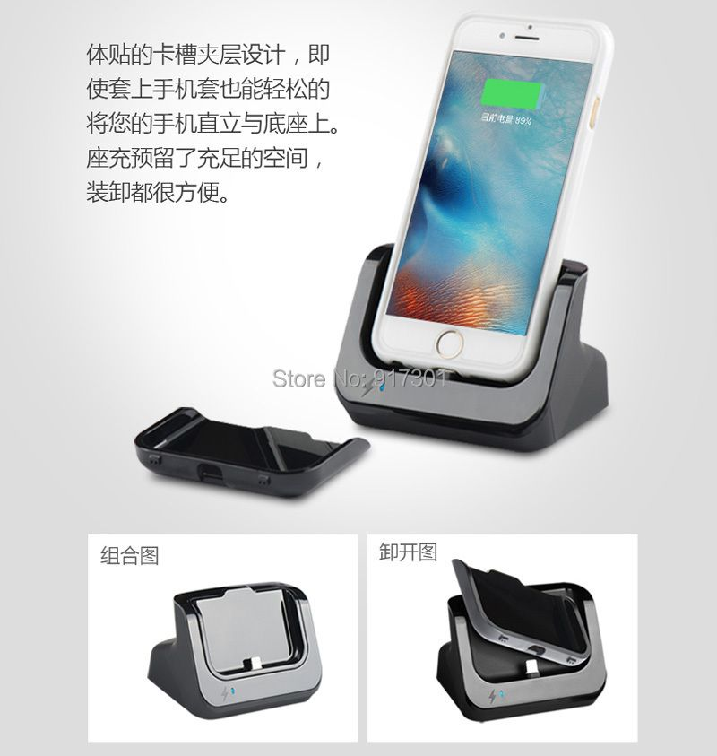 Black & White Desktop Charger Data Sync Charging Dock Stand Docking Station Holder Cradle + USB Cable For Apple iphone 6 6S 4.7