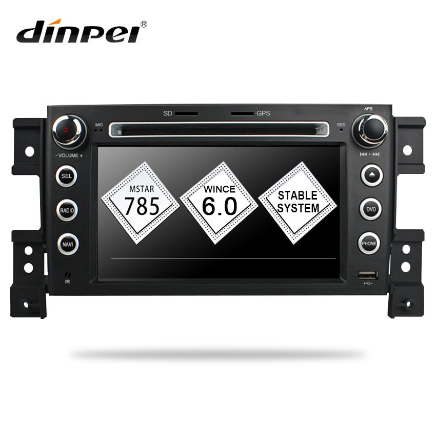 Dinpei 7