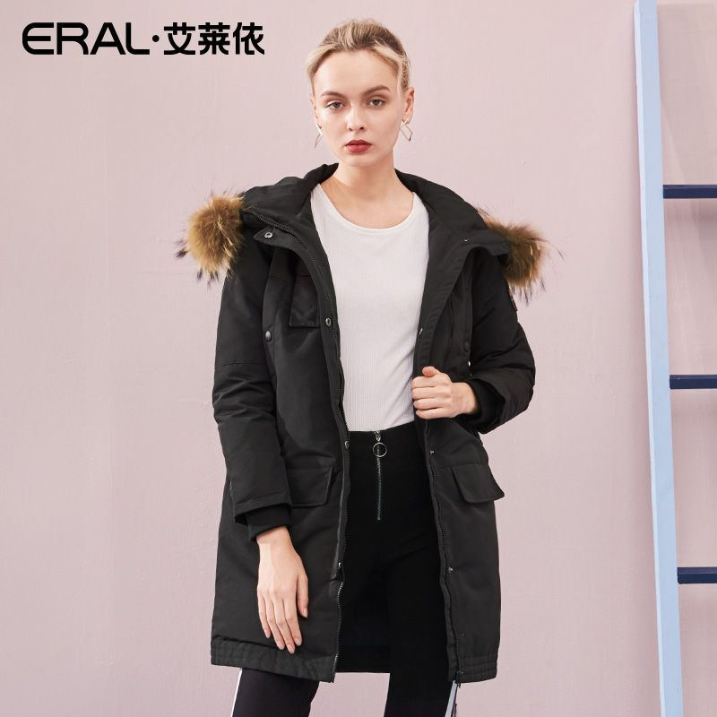ERAL Women's Winter Long Luxury Raccoon Fur Collar Hooded Slim Pleated Thick Thermal Down Jacket Parka Coat Plus Size 617104089
