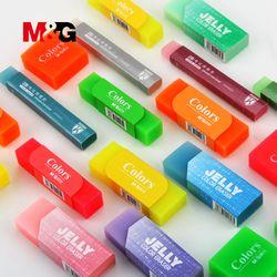 M & G 4 unids kawaii frutas borradores para escuela accesorios jalea lindo caucho para la escuela estudiante lápiz colorido borrador regalo para el niño