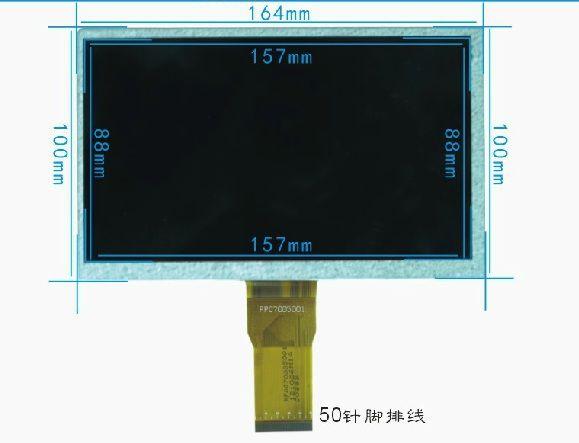 Calendrier d'écran d'affichage à cristaux liquides de tablette d'affichage à cristaux liquides de 7 pouces FPC7005001 165*100 MM