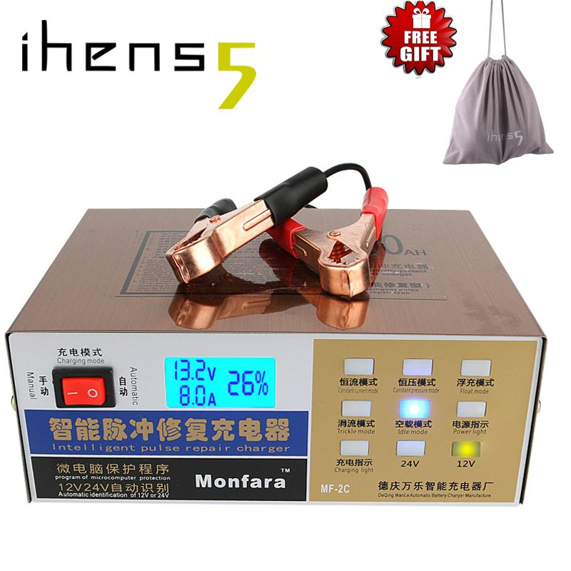 ihens5 Full Automatic Smart Fast Car Motorcycle Battery Charger 110V/ 220V to 12v 24v Output Intelligent Pulse Repair Type 100AH