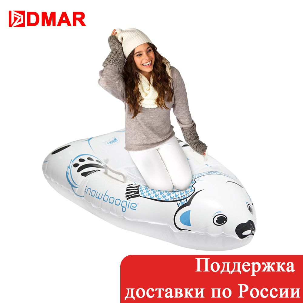 DMAR Inflatable Polar Bear Snow Tube Skiing Sled Ski Board Made by Thickening Material of 0.6mm - Free Carrying Bag Pool Float