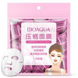 Meilleure Offre New Mode Haute Qualité 50 Pcs Beauté Soins de La Peau Du Visage Fiber De Tissu Comprimé Sec Masque BRICOLAGE Papier 1 pack