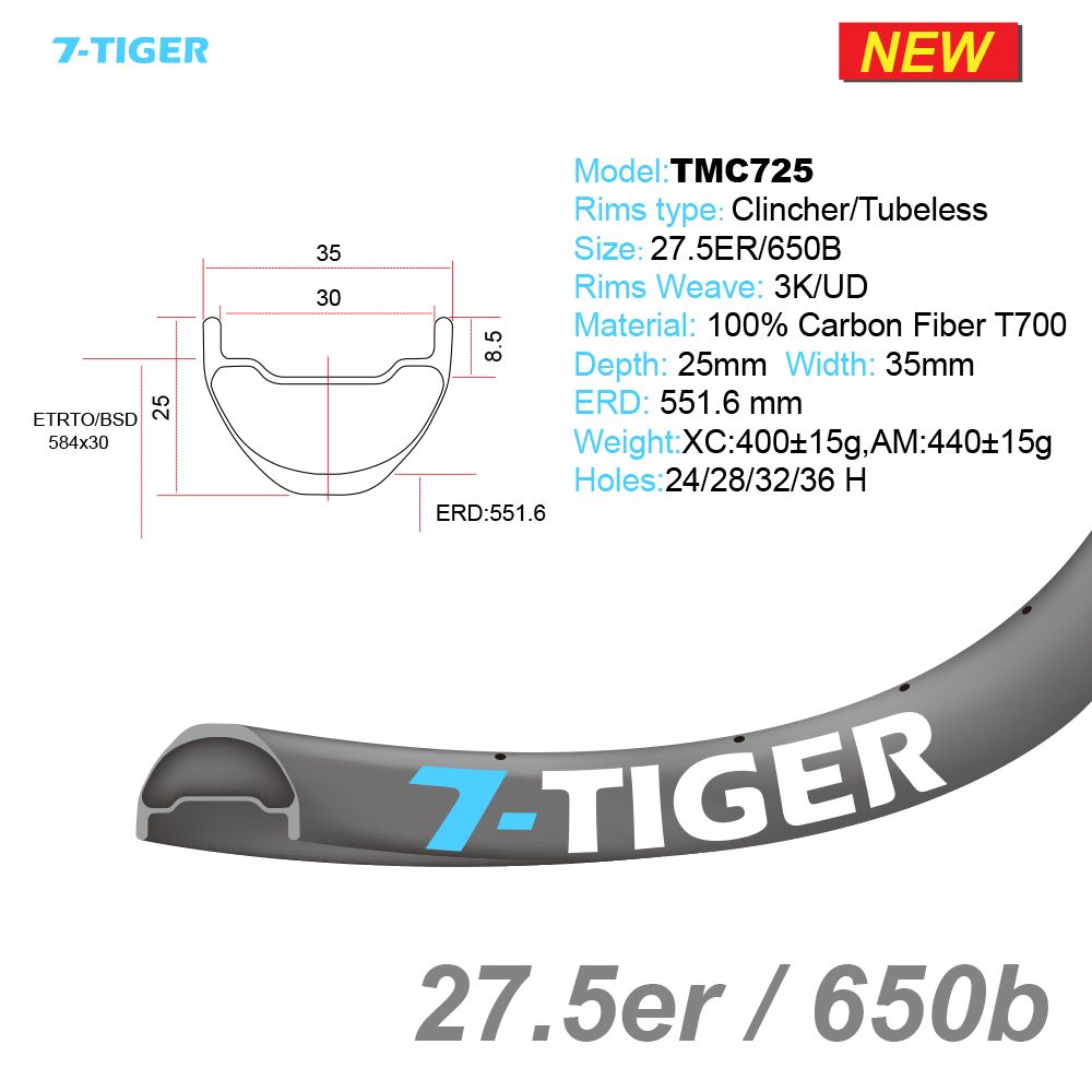 7-TIGER light 27.5er hook carbon wheels mountain bike rims mtb 27.5 inch carbon rim 650b wheelset lightweight 35 x 25 mm