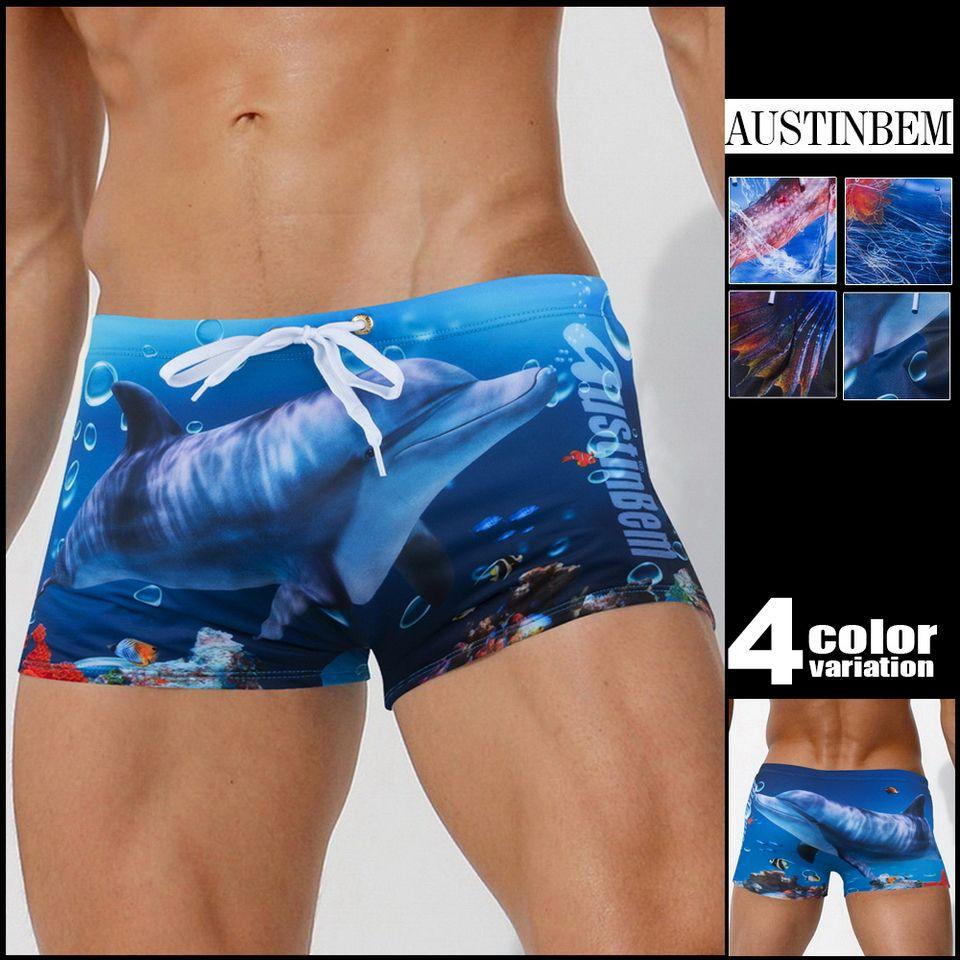 Austinbem Beach Swimwear Men Zwembroek Heren Men'S Swimming Trunks Mens Swim BriefsAliens Print  Swimwuits Swimwear Trunks 23104
