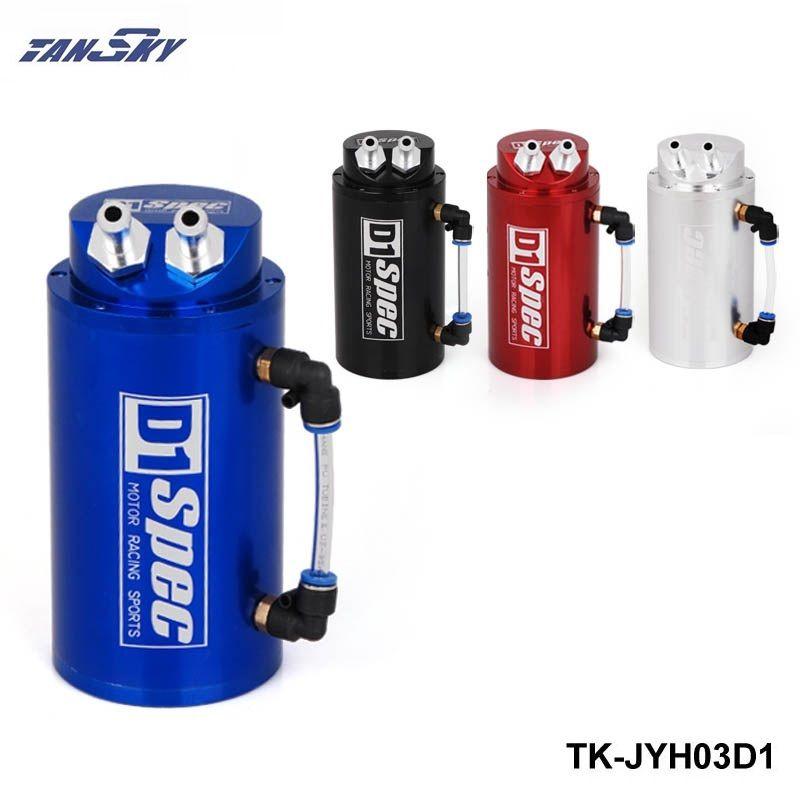 TANSKY -Universal Aluminum Alloy Reservoir Oil Catch Can Tank color :red,blue,black,silver  TK-JYH03D1