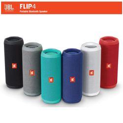 JBL Flip4 Wireless Bluetooth Small Speaker Music Kaleidoscope 4  Audio Waterproof  Power Sound Supports Multiple Portable Flip 4