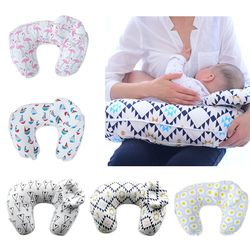 Bebé almohadas de enfermería bebé maternidad lactancia almohada abrazo en forma de U algodón recién nacido alimentación cintura cojín