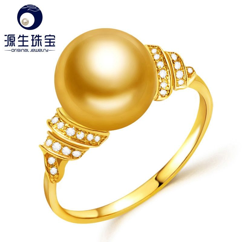 [YS] 18K Gold Engagement Ring 10-11mm Golden South Sea Pearl Ring