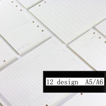 A5/A6 спираль наполнитель для ноутбука Бумага для Filofax Diario планировщик внутренних страницах Замена офисные аксессуары связующего заброниров...