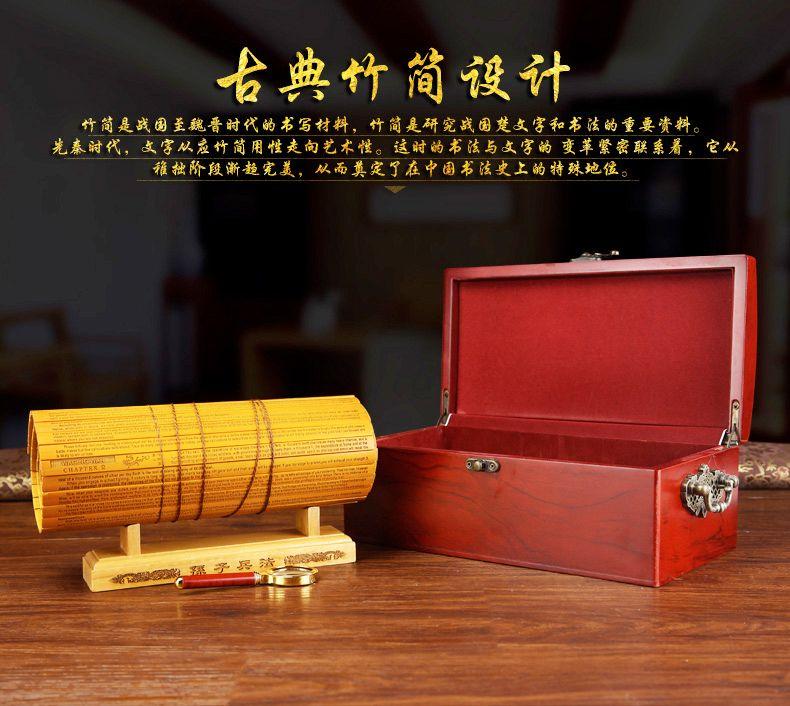 CHINA nationalen präsentieren-Die KUNST des KRIEGES # Sonne-Tzu -- Bambus Collector Edition buch (2 Sprache)-besten business präsentieren