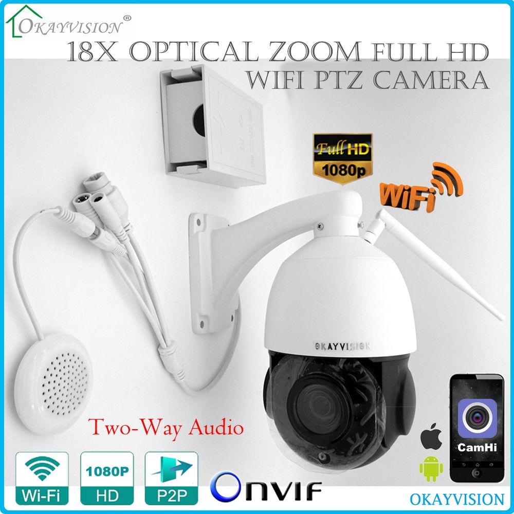 200W SONY COMS WIFI p2p PTZ camera 18X optical Zoom illumination ip ptz camera ONVIF FULL HD WIFI PTZ Camera With SD Card Slot
