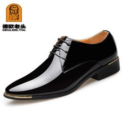 2018 Newly Men's Quality Patent Leather Shoes White Wedding Shoes Size 38-47 Black Leather Soft Man Dress Shoes