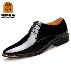 2018 Newly Men's Quality Patent Leather Shoes Zapatos de hombre Size 38-47 Black Leather Soft Man Dress Shoes