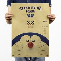 STAND BY ME Doraemon Vintage Kraft Paper Classic Movie Poster Office School Art Cafe Bar Decoration Retro Posters and Prints