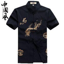 Oriental tradisional cina pria pakaian bau baju kemeja laki-laki mens tops biru mandarin katun kerah tangzhuang kung fu bangsa