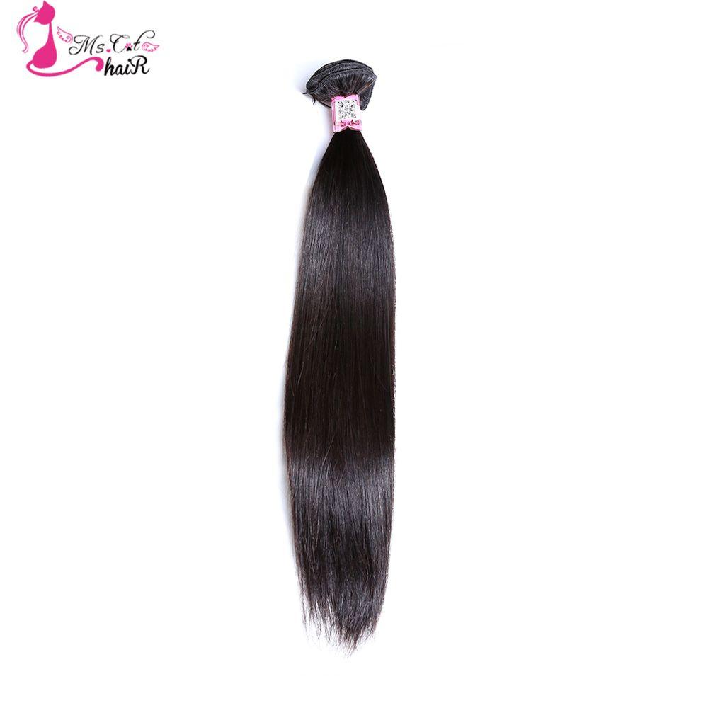 Brazilian Straight Hair 1 Bundle Ms Cat Hair Products 100% <font><b>Human</b></font> Hair Weave Bundles Natural Color 8-26 Non Remy Hair Extension