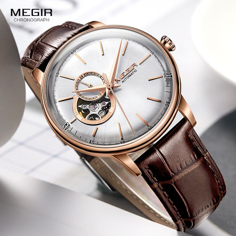 MEGIR Men's Fashion Casual Mechanical Watches Leather Strap Simple Business Analogue Wristwatch for Man Rose Gold 62057GREBN