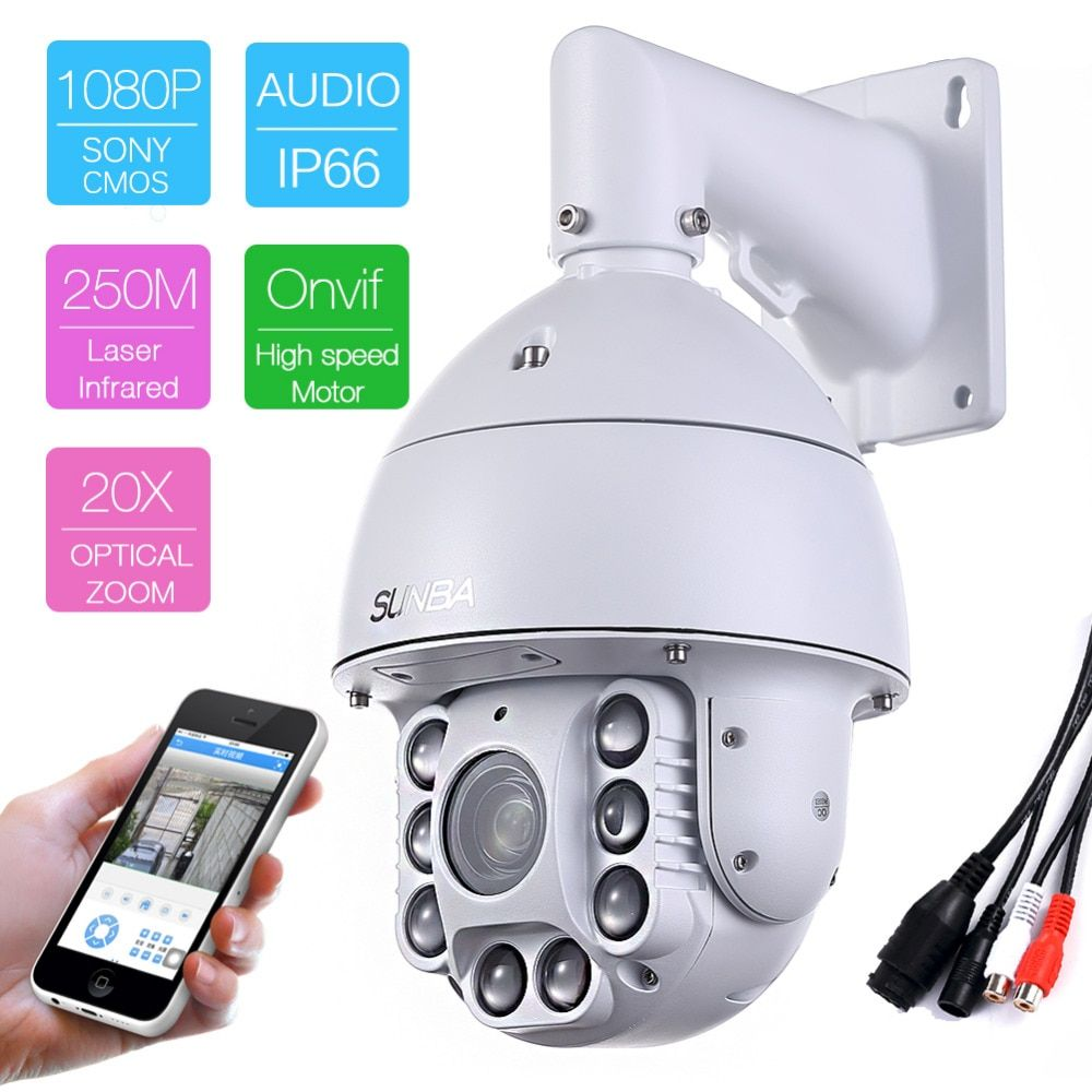 805-D20XC P2Paudio Outdoor2MP HD 1080P 20 ZOOM250m Laser IR-CUT Night Vision IP Network HighSpeed PTZ Dome Onvif Security Camera