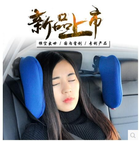 Car interior seat headrest pillow sleeping pillow neck pillow cushion car travel rest