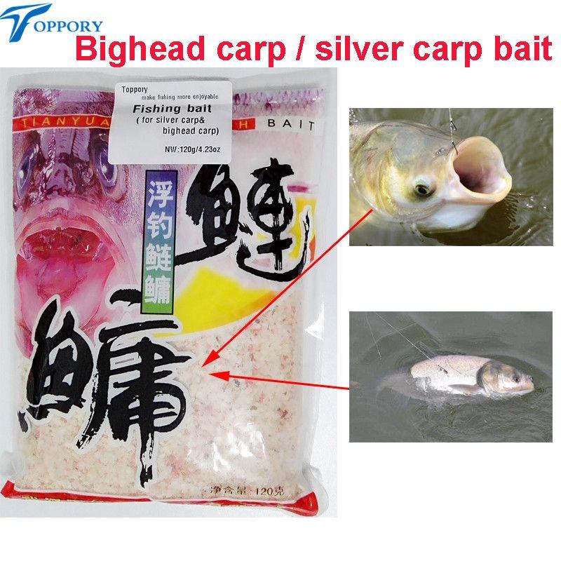 1 sacs/lot 120g Bighead carpe argent carpe appâts de pêche pour hernaha Taiwan canne à pêche appâts de pêche additifs