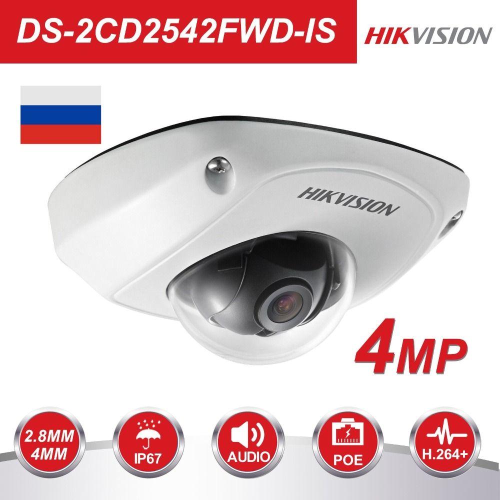HIKVISION caméra IP CCTV DS-2CD2542FWD-IS 4MP Mini caméra dôme intégrée fente pour carte SD intérieure/extérieure caméra IP PoE