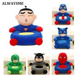 ALWAYSME Baby Kids Children Seats Sofa Children Bean Bag Baby Kids Children Toys Without PP Cotton Filling Material Only Cover