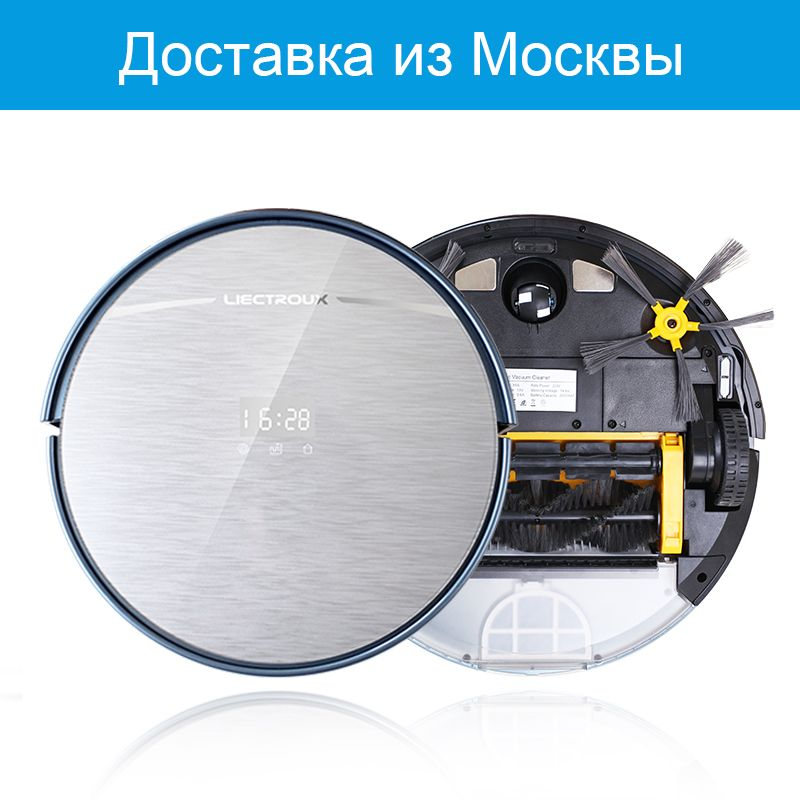 LIECTROUX Robot Vacuum Cleaner map X5S Gyroscope Navigation wet&dry WIFI Control Water Tank Lionbattery remote HEPA filter home