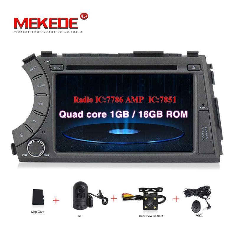 Kapazitiven bildschirm 2Din Quad Core 7 zoll Android Auto DVD Player Für SSANGYONG Kyron/Actyon Mit Wifi GPS Bluetooth radio Free Karte