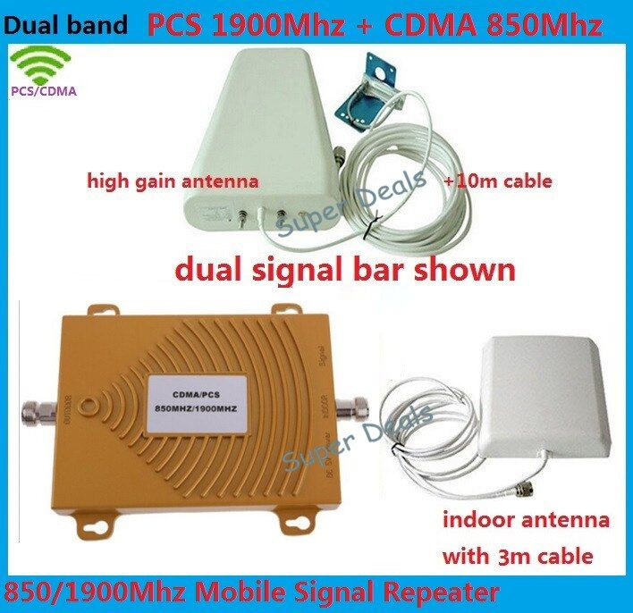 High gain Dual band CDMA 850Mhz + PCS 1900Mhz Cell Phone Signal booster KIT Mobile Signal repeater amplifier Double signal bar