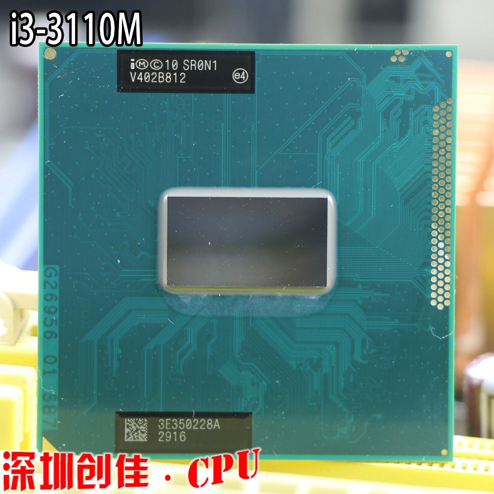 Original Intel i3 3110M CPU notebook processor Core i3-3110M 3M Cache, 2.40 GHz, sr0n1 CPU PPGA988 support HM76 HM77