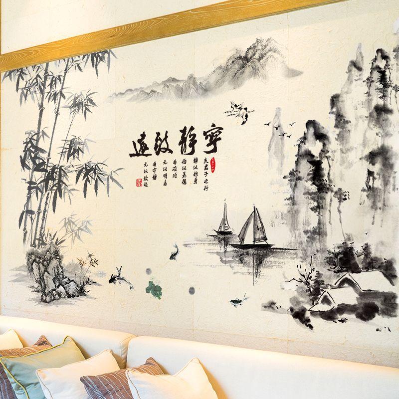 [SHIJUEHEZI] Noir Couleur Bambou Montagne Rivières Bateaux Stickers Muraux de Style Chinois Art pour Salon Bureau Décoration