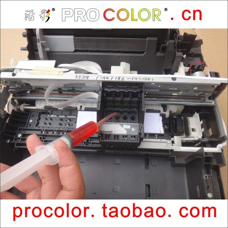 Avec tous les outils chaud 100 ml tête d'impression nettoyage liquide pigment Sublimation encre solution propre pour Canon HP EPSON cartouche imprimante