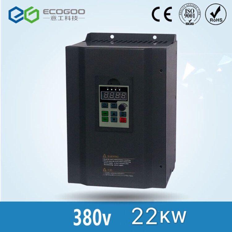Freies Verschiffen-Heißer Verkauf 22KW/3 Phase 380 v/45A Frequenz Inverter -- V/F control 22KW Frequenz inverter/Vfd 22KW AC stick
