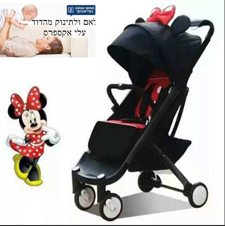IL free ship! babyYoya plus baby stroller 5.8kg folding baby carriage newborn use boarding stroller 11 free gift 0-4 years baby