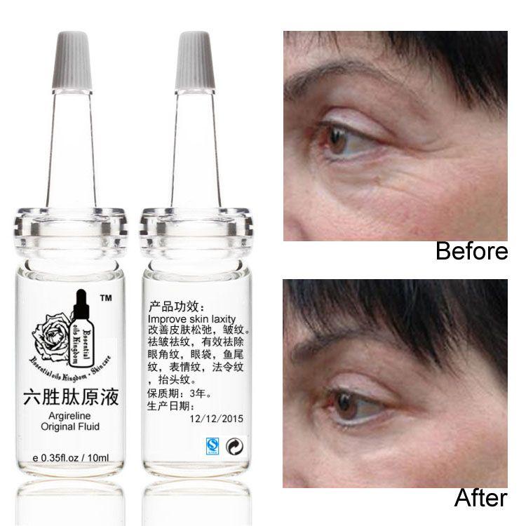 10 ml * 2 pièces argicable liquide d'origine Anti-rides hydratant soins de la peau Anti-âge corbeau pieds, sacs pour les yeux, rides