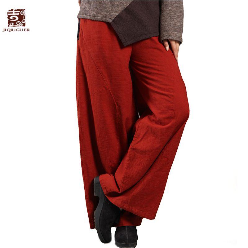 Jiqiuguer Femmes Solide Noir Coton Lin Jambe Large Pantalon Vintage Plus La Taille Élastique Taille Lâche Long Automne Occasionnel Pantalon K0207