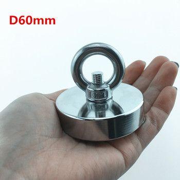 D60mm forte puissant rond néodyme Aimant crochet de récupération De Pêche aimant mer équipements Titulaire Tirant De Montage Pot avec anneau