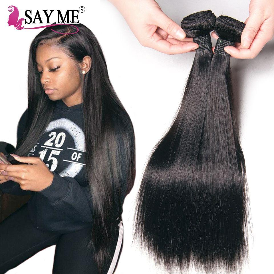 Brazilian Straight Hair Weave Bundles 100% <font><b>Human</b></font> Hair Bundles Remy SAY ME Hair Extensions Can Buy 1 / 3 / 4 Bundles Deals 1B#