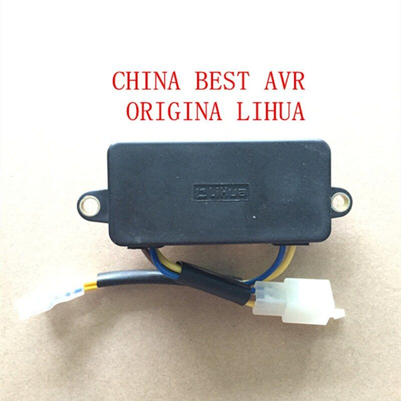 Lihua Automatic Voltage Regulator for generator spare parts, LiHua AVR 2KW 2.5KW 3kw 220V single phase Generator AVR top quality
