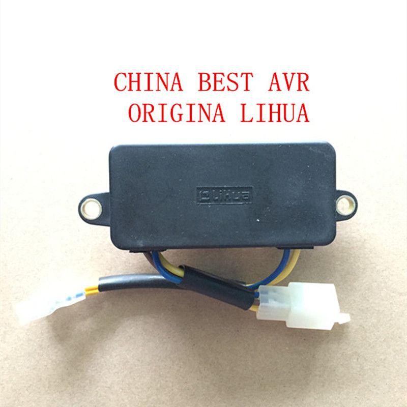 Lihua Automatique Régulateur de Tension pour générateur pièces de rechange, LiHua AVR 2KW 2.5KW 3kw 220 V monophasé Générateur AVR top qualité