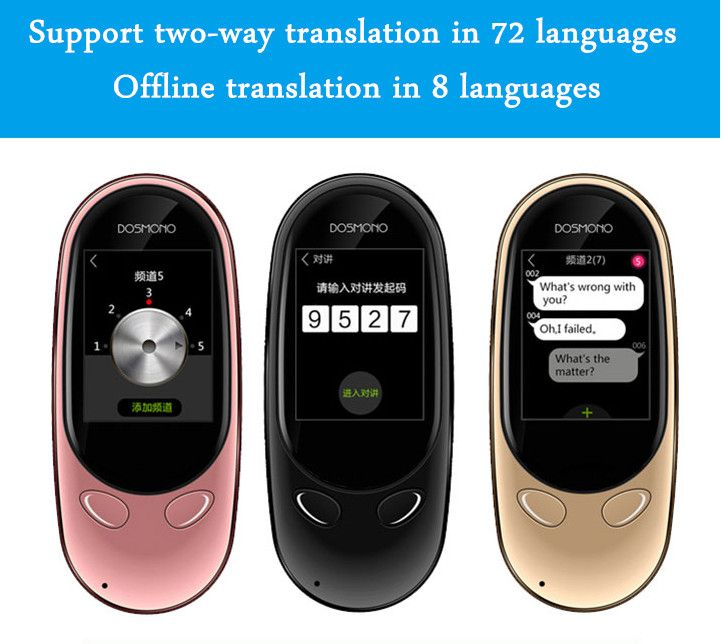 DOSMONO Portable Voice translator 72 Languages Offline 8 Languages Two-way speech Translation Russian Spanish