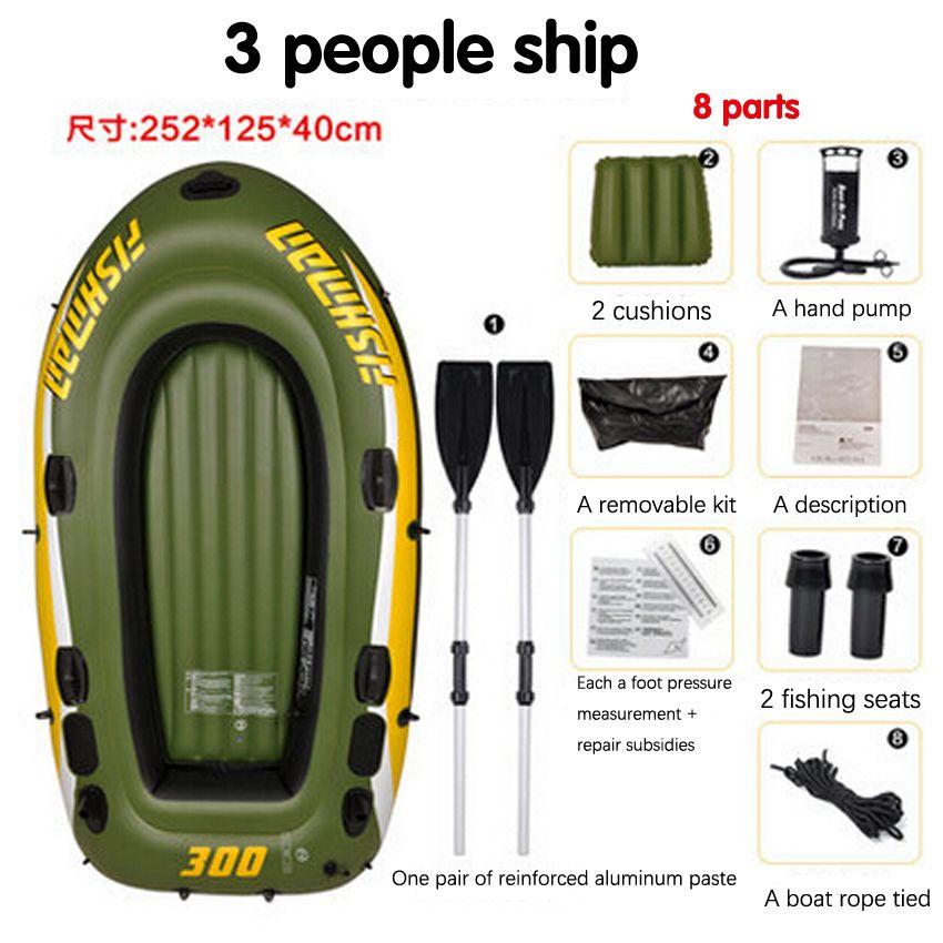 1 предмет 3 человека каяк толстая резиновая лодки надувные лодки Рыбацкая лодка каяк нападение лодки на воздушной подушке