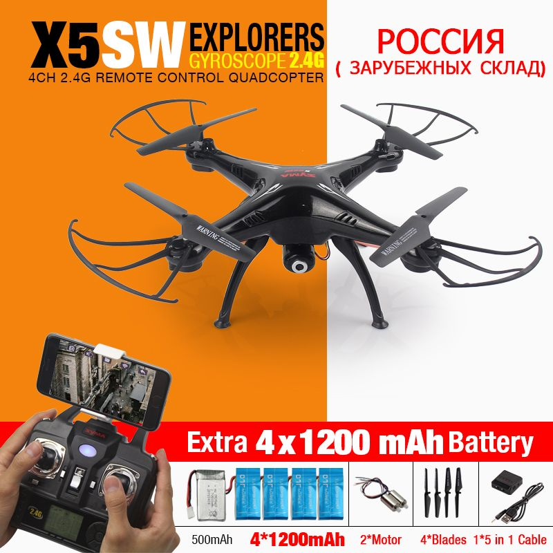 Original SYMA X5SW X5SW-1 FPV RC Quadcopter RC Drone with WIFI Camera HD 2.4G 6-Axis RC Helicopter Toys With 5 Battery VS X5C
